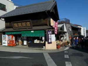 参道の角にある酒屋。